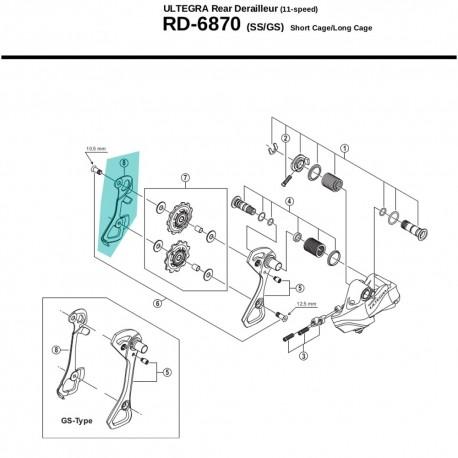 Вътрешна планка за скорости Shimano